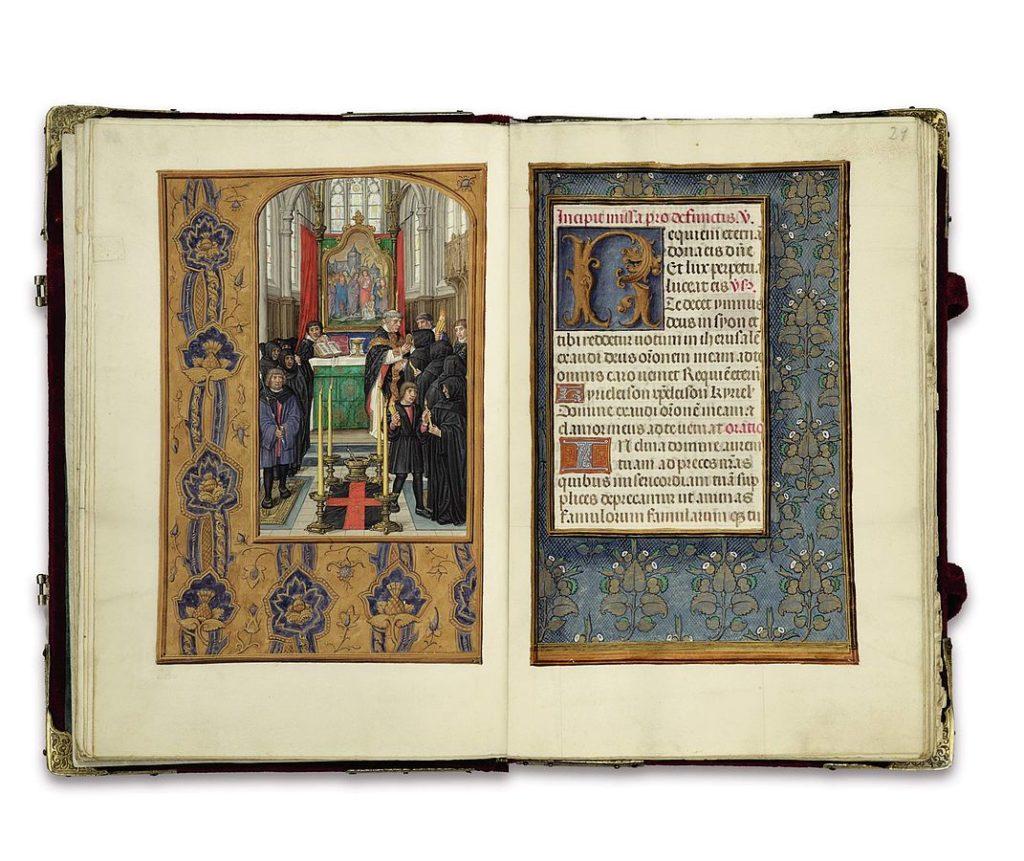 Молитвенник Ротшильда. Одна из самых дорогих книг в мире.