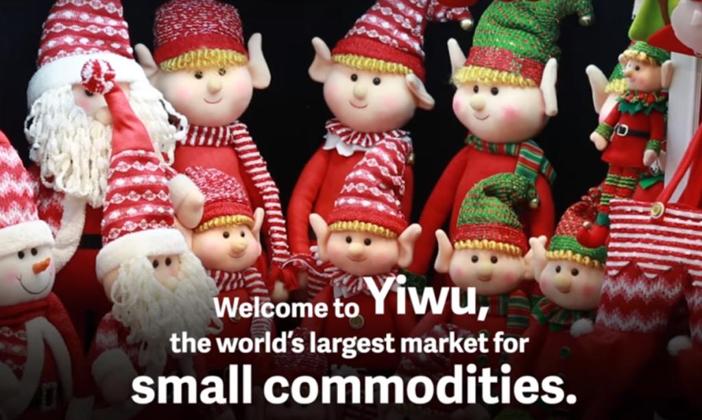 Порядка 60% мировых рождественских товаров экспортируется из единственного города, называющегося Иу.