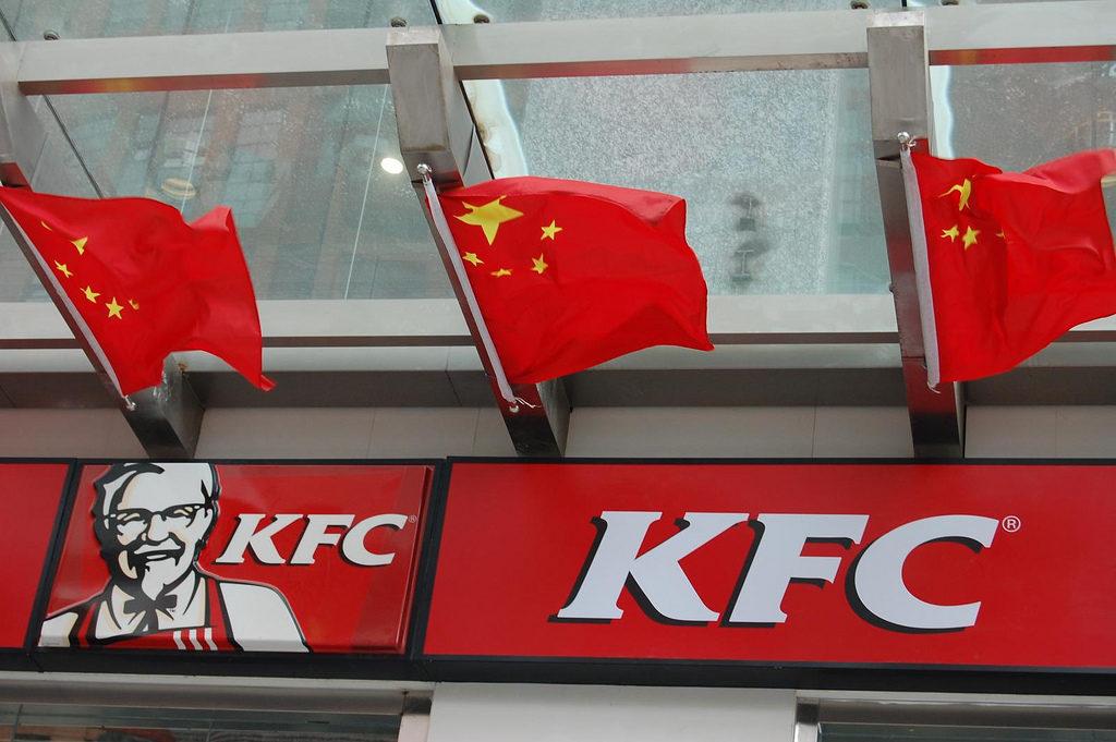 KFC китай