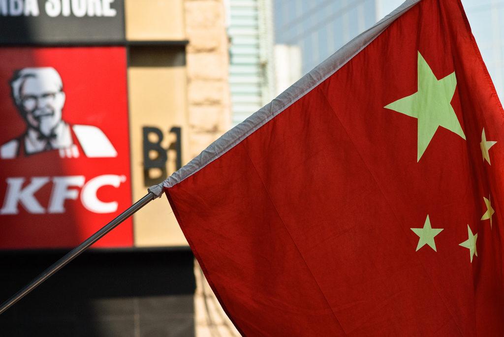 Китайский флаг и KFC