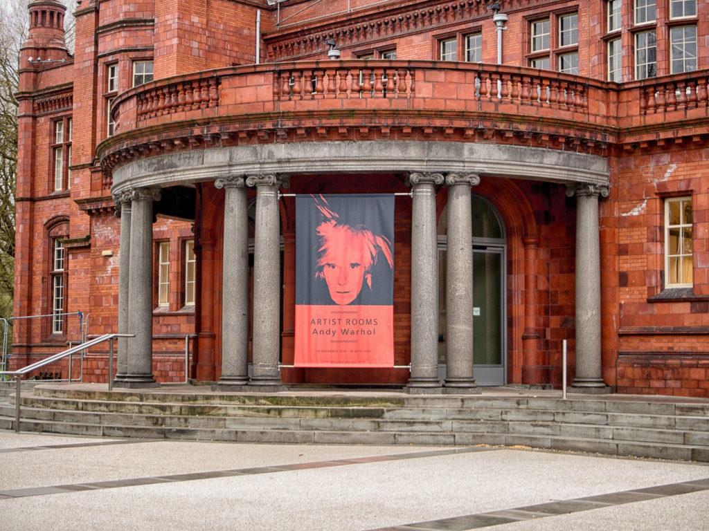 Галерея Уитворт в Манчестере