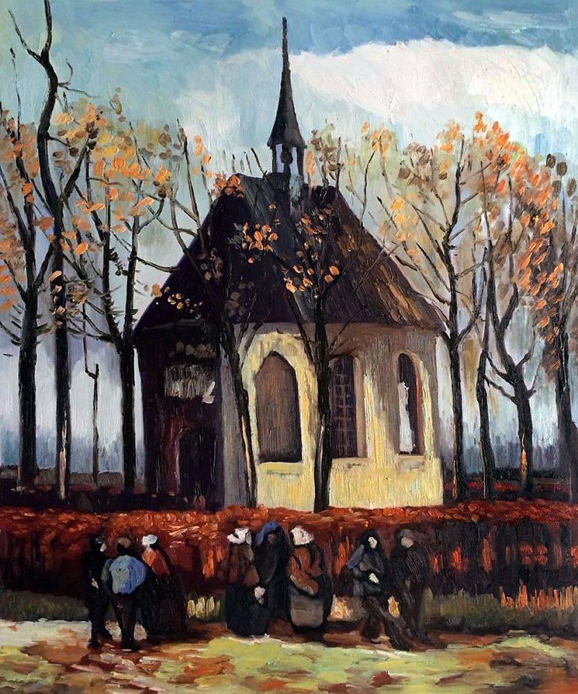 Ван Гог. Выход из протестантской церкви в Нюэнене