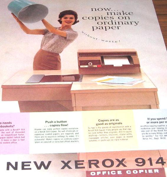 «Дойная корова» Xerox - технологии копирования - не позволила ей развивать свои способности в области персональных компьютеров.