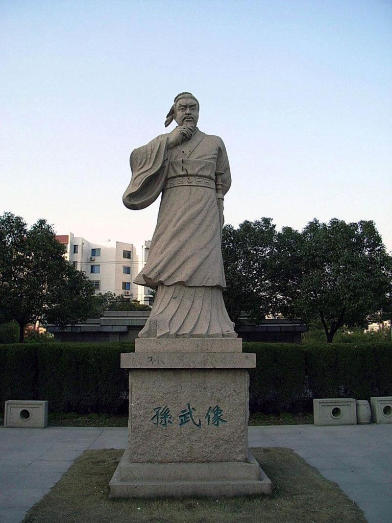 Памятник Сунь Цзы, Китай
