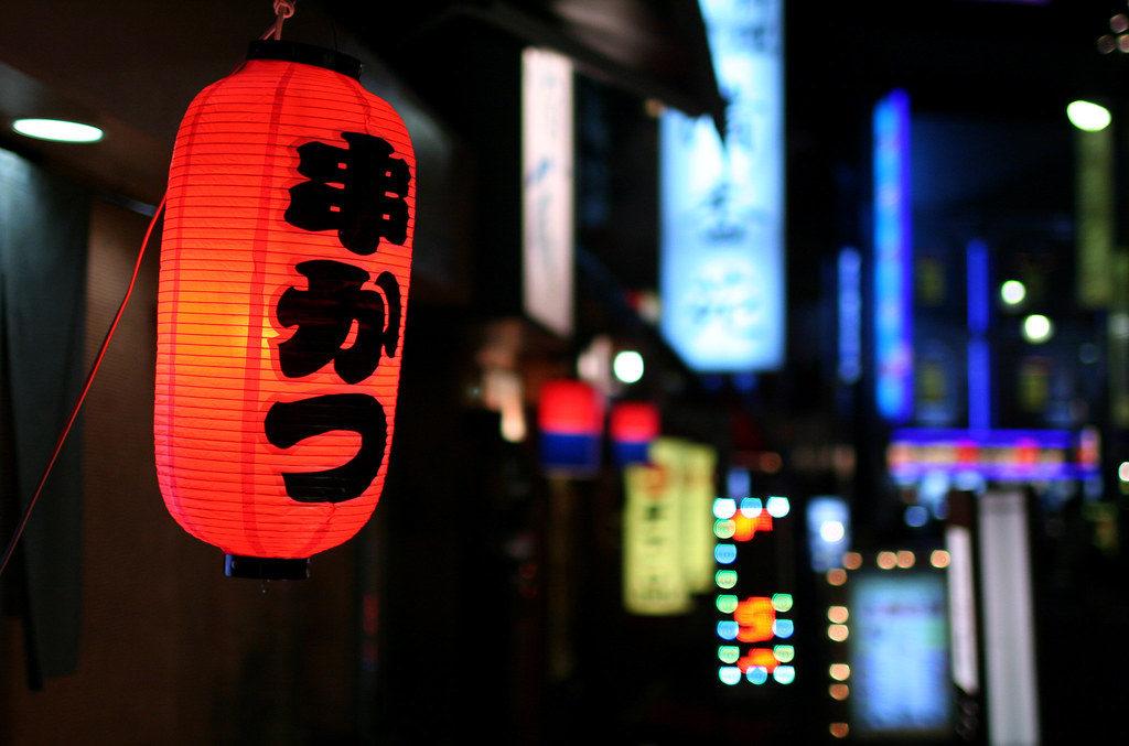 Названия японских компаний - явление особое.