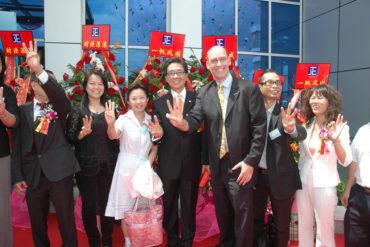 Имитация успеха по-китайски. Китайские компании нанимают актеров, чтобы казаться успешнее