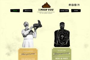 Сервис с дурным запахом. Чем занимается компания I poop you