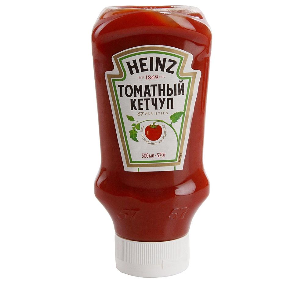 57 varieties - слоган компании Heinz и магия чисел от Генри Джона Хайнца