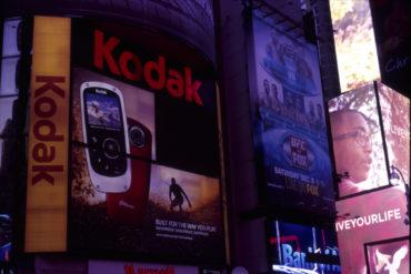 Что означает название Kodak